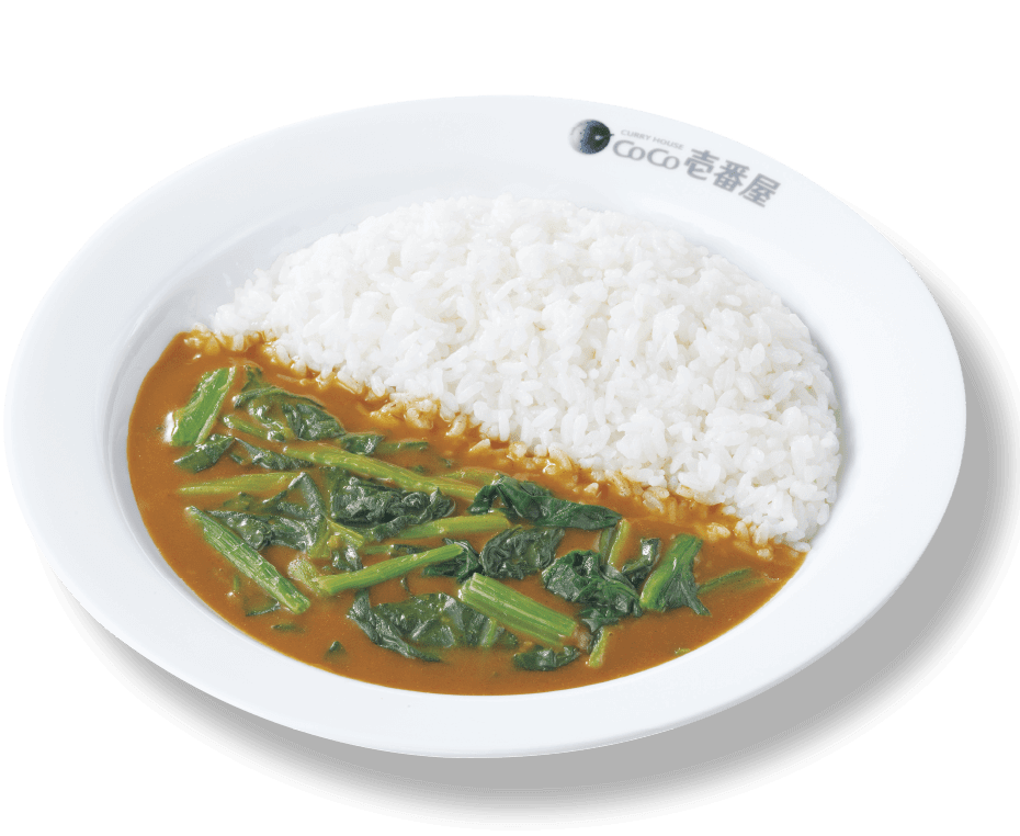 Curry House Coco Ichibanya Japanese Style Curry Specialty Shop