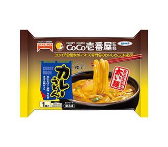 新厨房楽 カレービーフ(1缶)