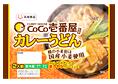 名城食品株式会社|カレーうどん