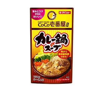 株式会社ダイショー|カレー鍋スープ
