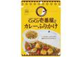 三島食品株式会社|カレーふりかけ(袋)