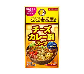 株式会社ダイショー|チーズカレー鍋スープ
