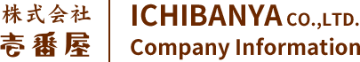 株式会社壱番屋 ICHIBANYA CO.,LTD. Company Information