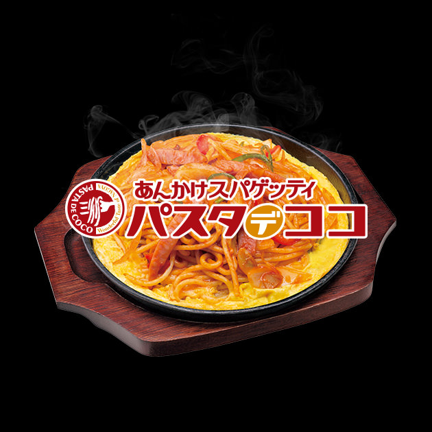 あんかけスパゲッティ専門店 パスタ・デ・ココ